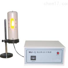 折射仪单色仪纳汞灯电源
