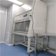 微生物实验室工程建设