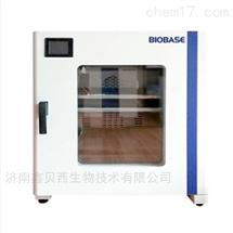 BJPX-H88Ⅱ電熱恒溫培養箱