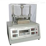 DRH单平板导热系数测试仪