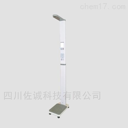 HGM-701型超声波身高体重秤
