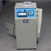 FYS-150B水泥细度负压筛析仪认准雷韵 十年老厂家