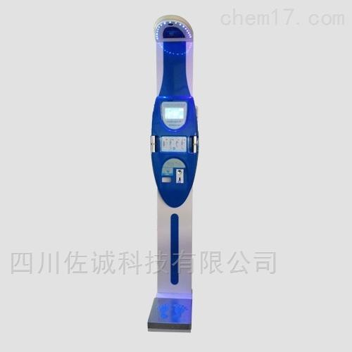 HGM-18A超声波身高体重测试仪