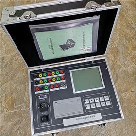 供应新款全自动高压开关机械特性测试装置