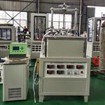 DRS-3A导热系数测试仪(防护热平板热流计法)