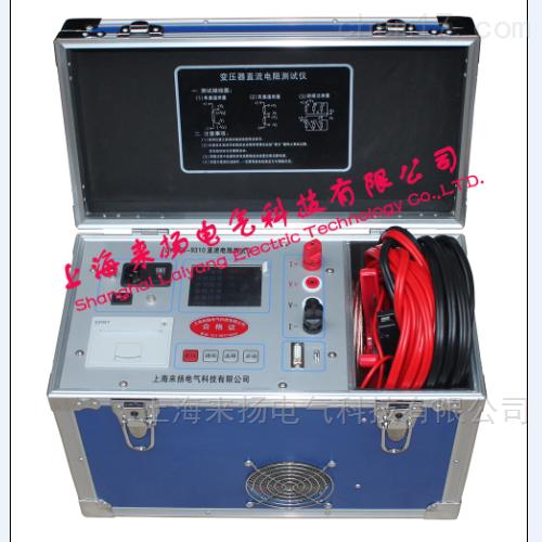 微机直流电阻测试仪