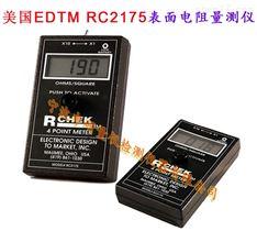 美国EDTM RC2175表面电阻测量仪 总代理