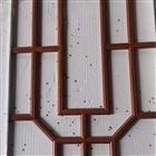 齐全加工15*19方管中空玻璃装饰条铝隔条