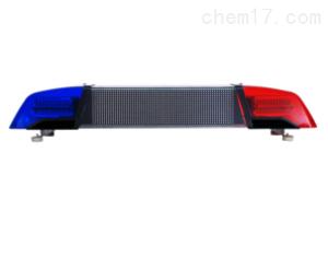 奥乐TBD-10000型长排警灯车顶报警灯