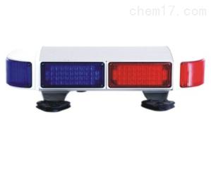奥乐TBD-5000短排长排警灯车顶报警灯