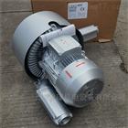 2QB720-SHH374KW漩涡双段高压鼓风机