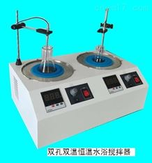 多孔独立恒温水浴搅拌器
