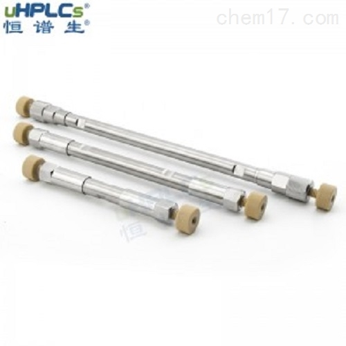 恒谱生USHA C18-A工业制备型HPLC反相色谱柱