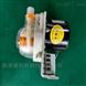 威松利 预热器气体分析仪蠕动泵