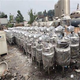 二手化工发酵罐大量购销
