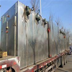 热风循环干燥箱欢迎选购