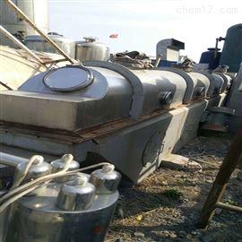 二手硫化床干燥机欢迎订购
