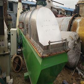 硫化床干燥机八成新