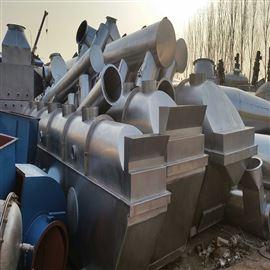 3吨硫化床干燥机欢迎选购