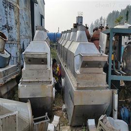 二手流化床干燥机欢迎订购