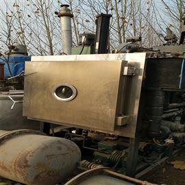冷冻干燥机大量处理