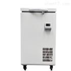 DW-40L280四川负40度超低温冰箱生产商
