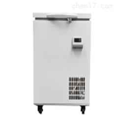 四川多种规格低温冰箱报价
