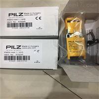 *PILZ皮尔兹接近开关774585