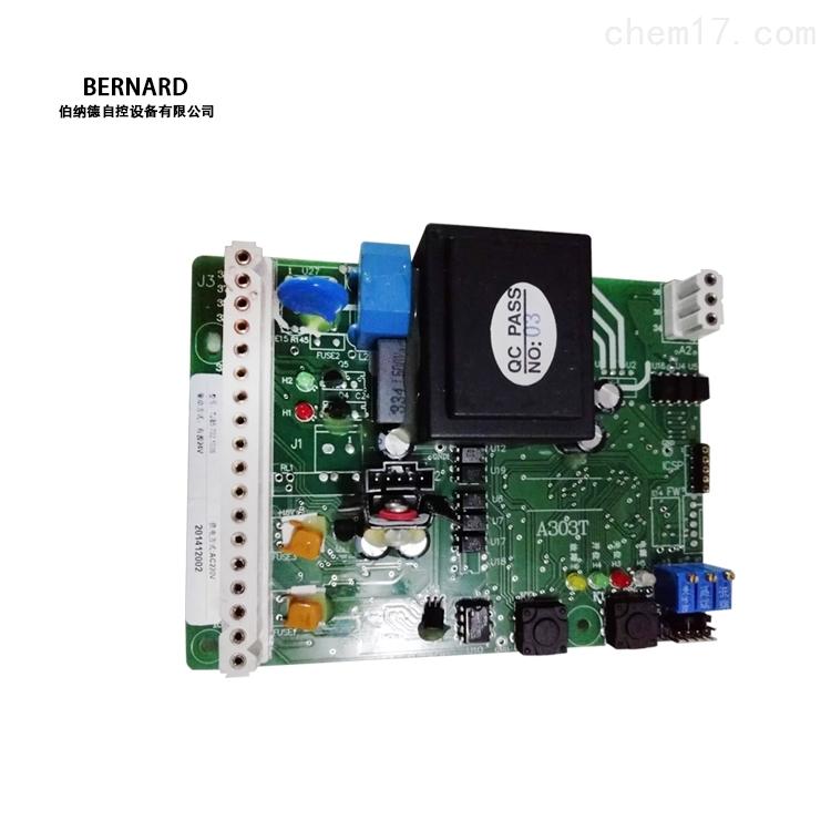 天津廠家推薦伯納德調節閥門定位器控制板