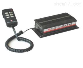 奥乐CJB-8KA警报器喊话器大功率喇叭