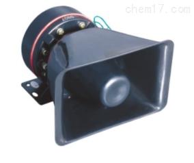 奥乐JYH-80扬声器喇叭大功率喇叭