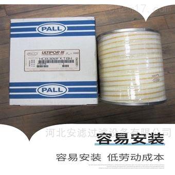 HC2295FKP36H供应颇尔油泵滤清器