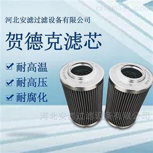 供应钢电厂液压滤清器