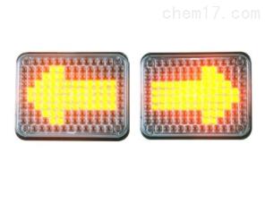 奥乐JDX-1525作业标志灯导向牌箭头警示灯