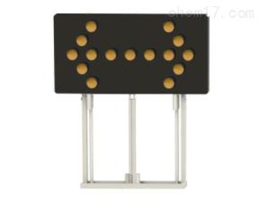 奥乐JDX-1890升降式导向牌作业标志灯