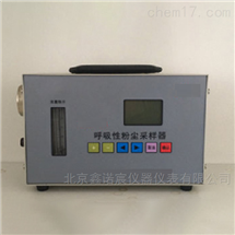 XNC-YCF-35呼吸性粉尘采样器