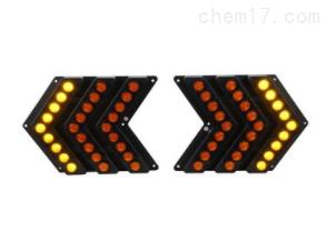 奥乐JDX-1536-16作业标志灯导向牌