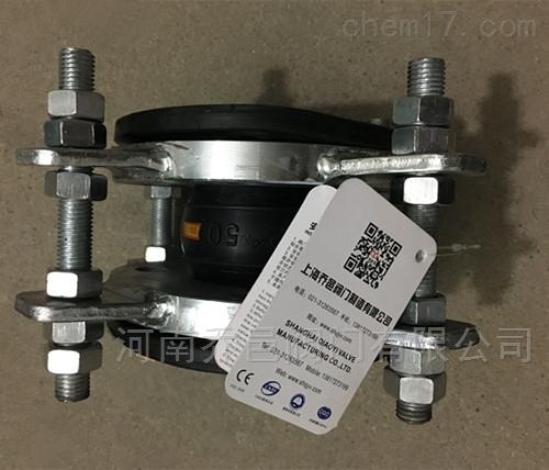 高压橡胶软连接