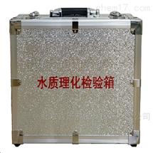 XNC-T88水质理化快速检测箱