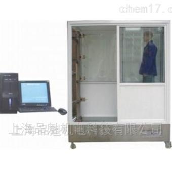 防护服熔融金属飞溅测试仪