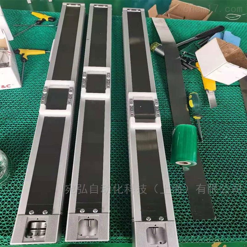 丝杆滑台RSB135-P10-S100-MR