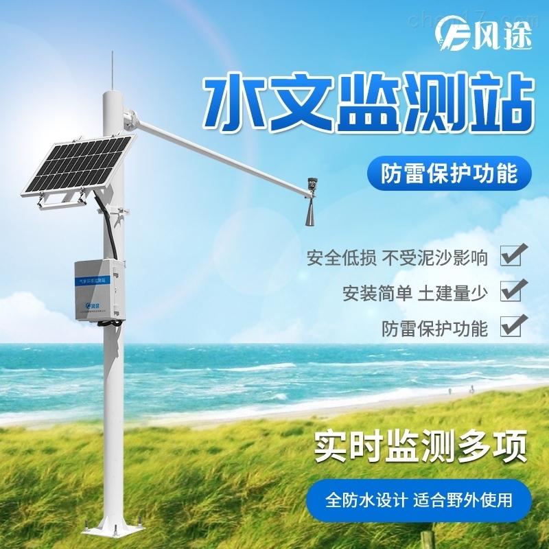 水文站雨量监测系统