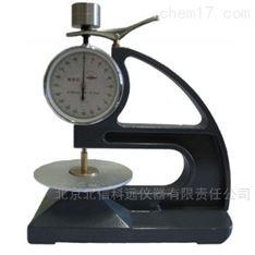 台式千分测厚仪 塑料薄膜薄片台式测厚仪 台式千分厚度检测仪