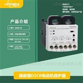 EOCRSS-05WSAMWHA施耐德电动机保护器选型