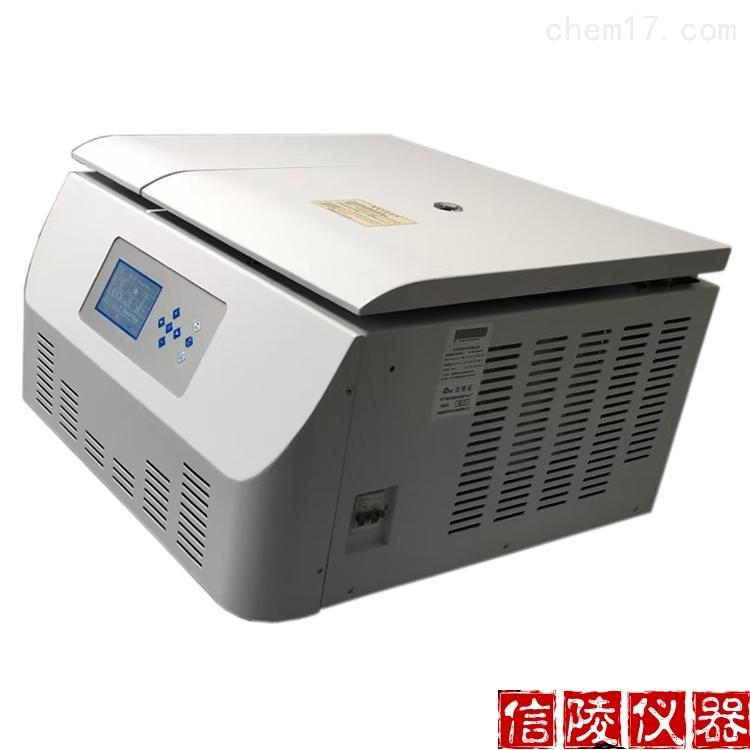 Cenlee 18R台式高速冷冻离心机