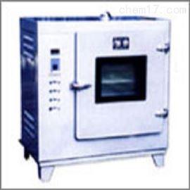 ZRX-15330干燥箱/