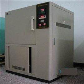ZRX-15307耐辐照试验机