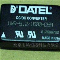 BWR-15/330-D12A-CDatel 电源