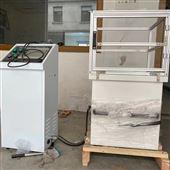 YSZD-TF长沙-单垂直振动试验台