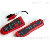 BXS03-NF-801查线器 寻线仪  电话线路寻线仪 网络线路寻线仪